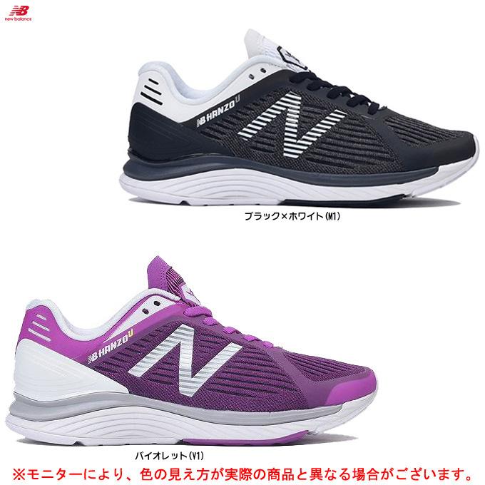 new balance(ニューバランス)HANZO U W WHANZU(WHANZU)(ランニング/マラソン/ジョギング/スポーツ/トレーニング/シューズ/靴/スニーカー/2E幅/女性用/レディース)