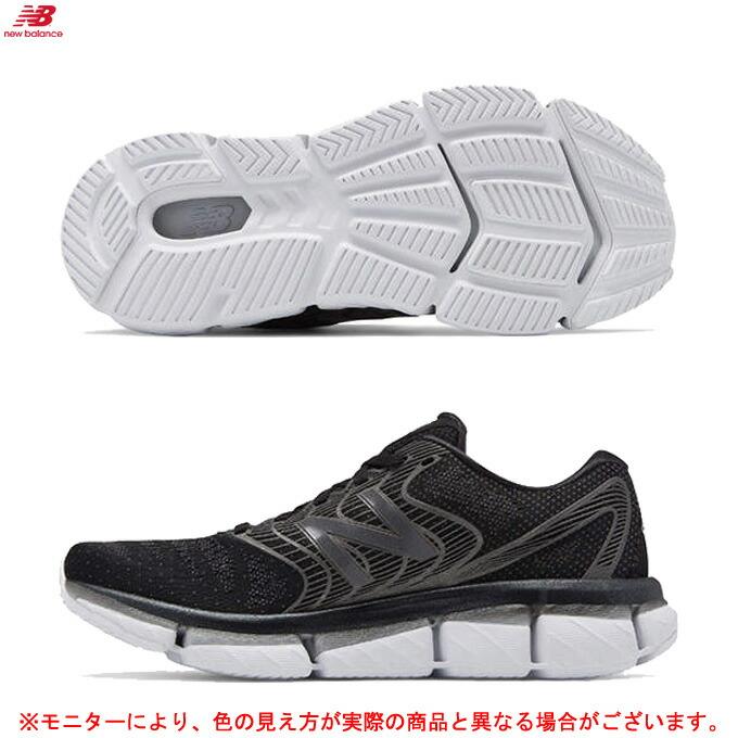 new balance(ニューバランス)ランニングシューズ(WRUBXBKD)(ランニング/マラソン/ジョギング/スポーツ/トレーニング/シューズ/靴/スニーカー/D相当/女性用/レディース)