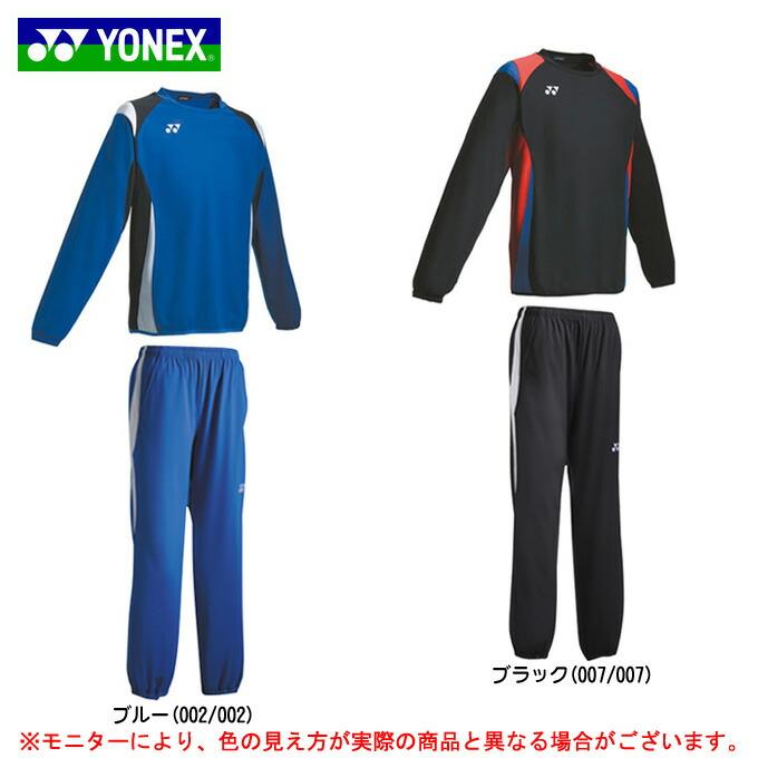 YONEX ヨネックス トレーニングトップシャツ パンツ 秀逸 上下セット ジャージ素材 FW5001J テニス トレーニング キッズ FW6001J フットボール 子供用 サッカー 春の新作続々