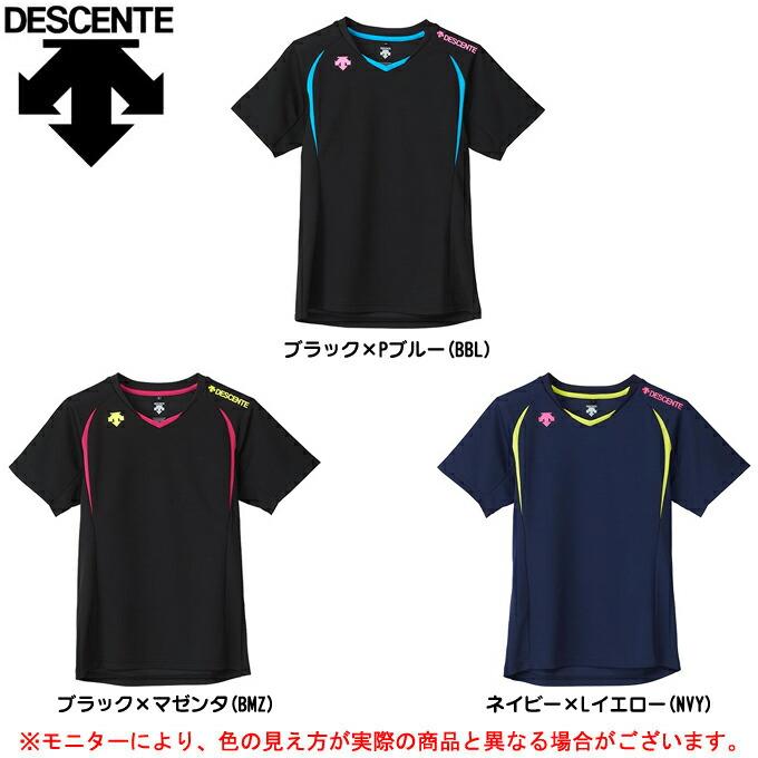 最終処分大特価 DESCENTE デサント レディース 半袖プラクティスシャツ DVB5722W 日本 女性用 トレーニング バレーボール 吸汗速乾 Tシャツ 信用 ウェア