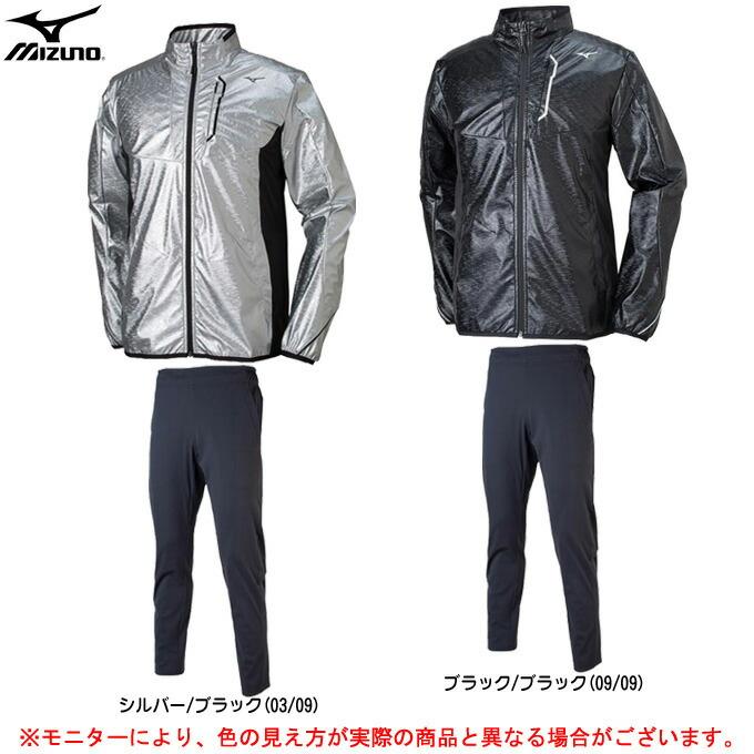 MIZUNO(ミズノ)テックシールド ジャケット パンツ 上下セット(32MC8650/32MD8652)(トレーニング/ウインドブレーカー/ジャケット/パンツ/男性用/メンズ)