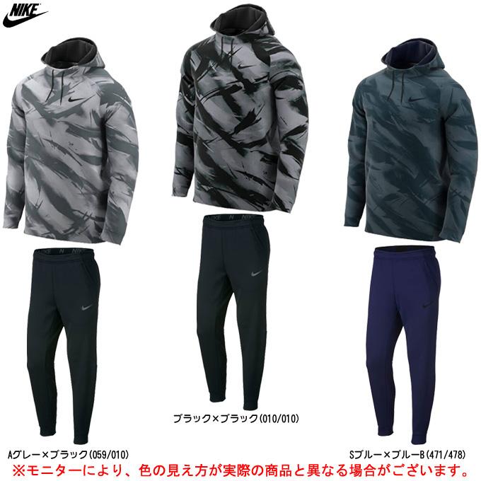 NIKE(ナイキ)THERMA SHEONE AO プルオーバーフーディ パンツ 上下セット(BQ4609/932256)(スポーツ/トレーニング/ジャケット/パーカー/パンツ/男性用/メンズ)