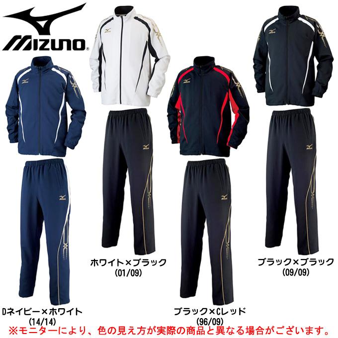 MIZUNO(ミズノ)ムーヴクロスシャツ パンツ 上下セット(32JC6030/32JD6030)(サッカー/フットボール/スポーツ/トレーニング/ジャケット/男性用/メンズ)