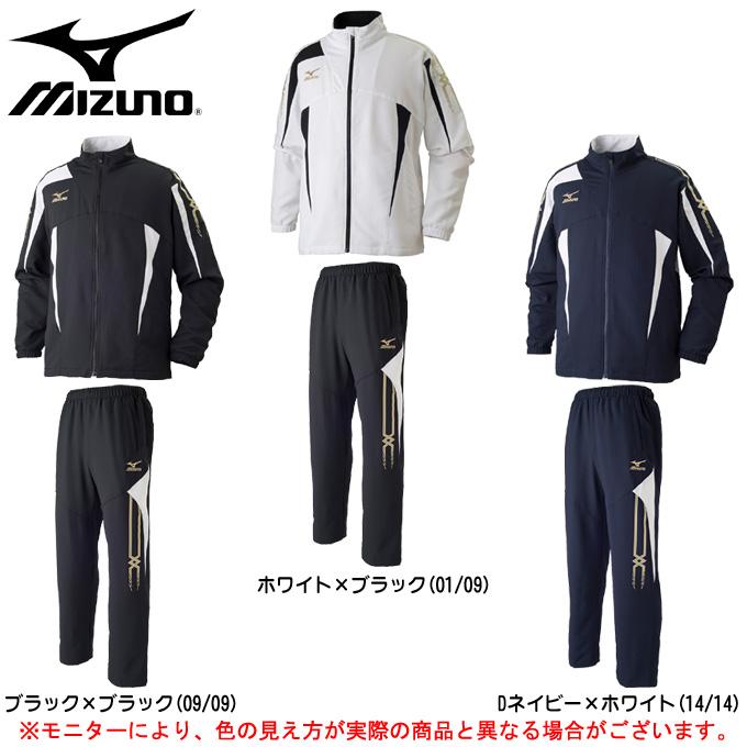 MIZUNO(ミズノ)ムーヴ クロスシャツ パンツ 上下セット(32JC7030/32JD7030)(スポーツ/フィットネス/パンツ クロスシャツ/ジャケット パンツ/男性用/メンズ), クチコミ堂:e34c30e4 --- sunward.msk.ru