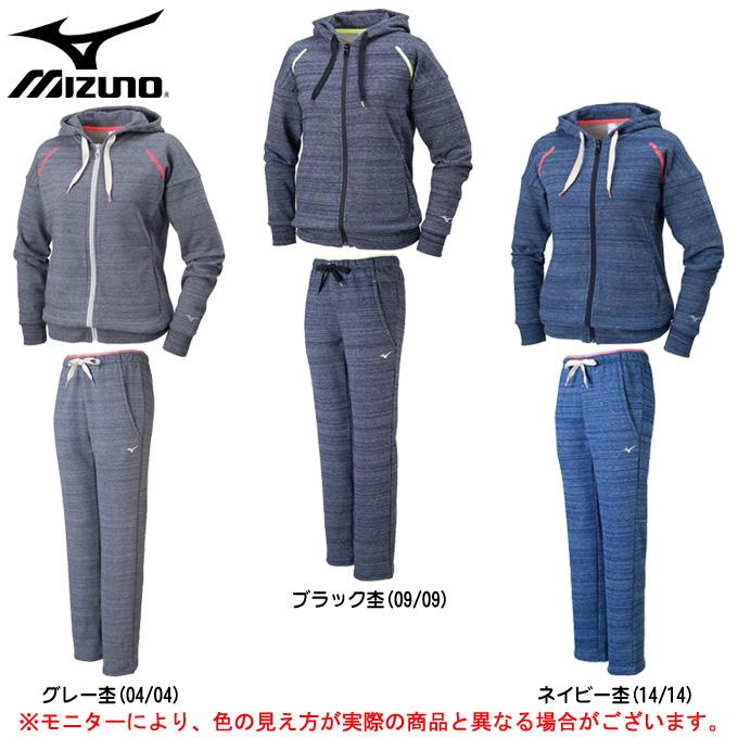 MIZUNO(ミズノ)スウェットシャツ パンツ 上下セット(32MC6800/32MD6801)(スポーツ/フィットネス/トレーニング/ジャケット/パンツ/女性用/レディース), オバラ住設:2fd87153 --- sunward.msk.ru