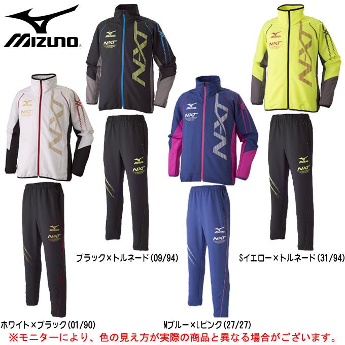MIZUNO(ミズノ)ムーブクロスシャツ パンツ 上下セット(32MC7040/32MD7040)(スポーツ/トレーニング/ランニング/ジャケット/パンツ/男性用/メンズ)