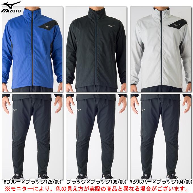 MIZUNO(ミズノ)テックベントシャツ パンツ 上下セット(32MC7130/32MD7130)(スポーツ/トレーニング/ランニング/ジャケット/パンツ/男性用/メンズ)