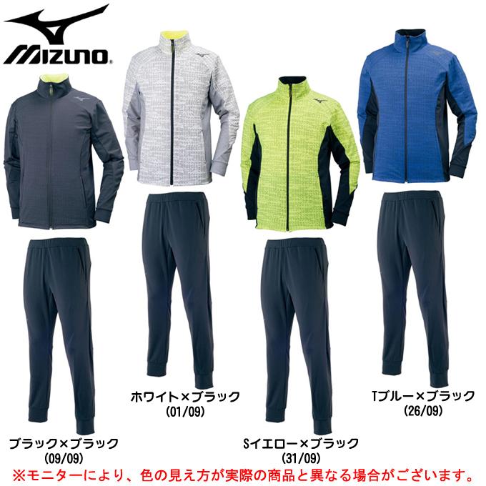 MIZUNO(ミズノ)ストレッチフリースジャケット パンツ 上下セット(32MC7651/32MD7651)(スポーツ/トレーニング/ランニング/男性用/メンズ)