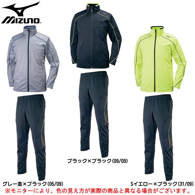 MIZUNO(ミズノ)テックシールド ジャケット パンツ 上下セット(32MC7652/32MD7652)(トレーニング/ウインドブレーカー/ジャケット/パンツ/男性用/メンズ)