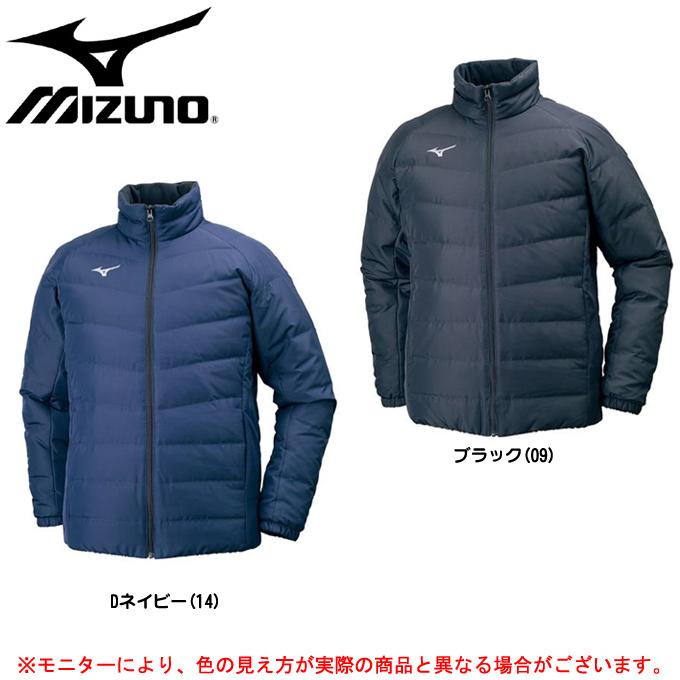 MIZUNO(ミズノ)ハーフダウンジャケット(32ME7651)(スポーツ/トレーニング/カジュアル/撥水/防寒/男性用/メンズ)