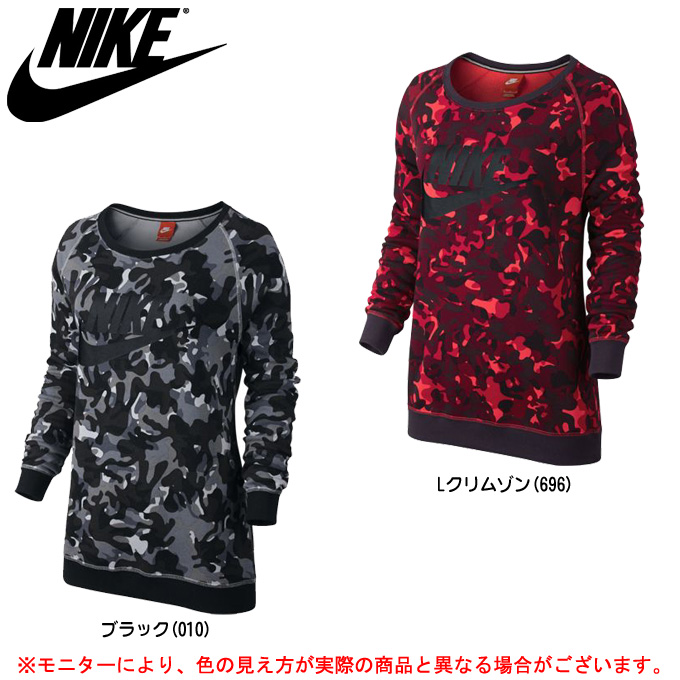NIKE (Nike) women rally BF crew AOP (684132) ( Lady's for the sports training fitness fleece casual back raising long sleeves woman)