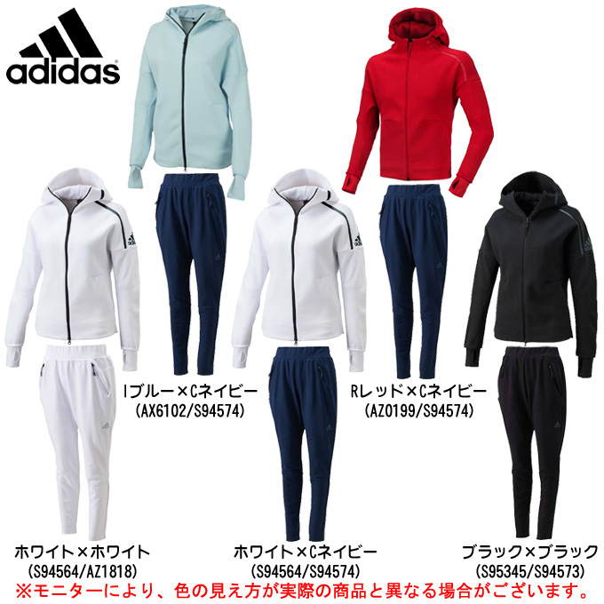 adidas(アディダス)Z.N.E.フーディ パンツ 上下セット(BJI40/BJI43)(スポーツ/トレーニング/ランニング/カジュアル/ジャケット/パンツ/女性用/レディース)