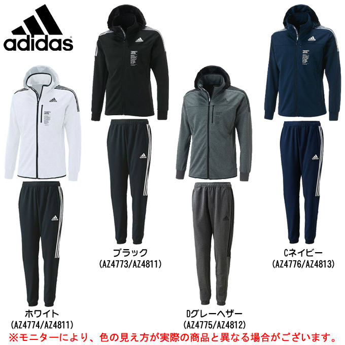 adidas(アディダス)24/7 ウォームアップ ファンクショナル ジャケット パンツ 上下セット(BV989/BV991)(スポーツ/トレーニング/ランニング/カジュアル/吸汗速乾/男女兼用/ユニセックス)