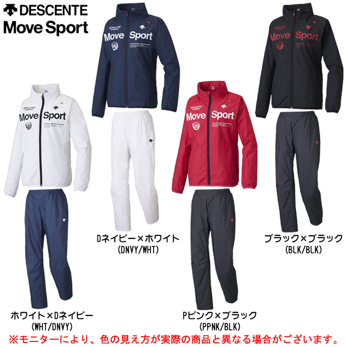 DESCENTE(デサント)W's コズミックサーモ フーデッドジャケット パンツ 上下セット(DAT3781W/DAT3781WP)(Move パンツ Sport/スポーツ/トレーニング/ウインドブレーカー上下/女性用/レディース), MOONSHOT:20780f78 --- sunward.msk.ru