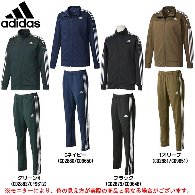 adidas(アディダス)24/7 ウォームアップジャージ 上下セット(ECF37/ECF35)(スポーツ/トレーニング/ジャージ上下セット/ジャケット/パンツ/男性用/メンズ)