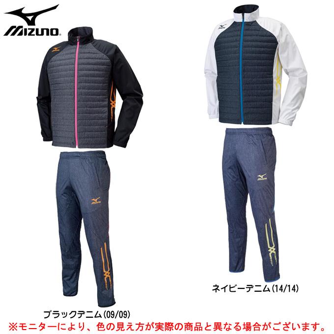 MUZUNO(ミズノ)テックフィルジャケット パンツ 上下セット(U2ME6502/U2MF6501)(陸上競技/スポーツ/トレーニング/ランニング/中綿/ジャケット/男性用/メンズ)
