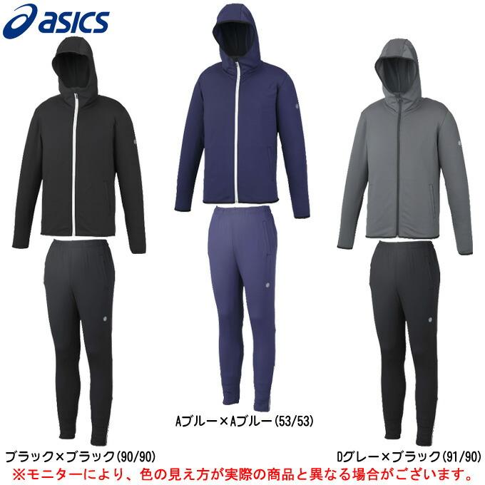 ASICS(アシックス)トレーニングフーディー パンツ 上下セット(XAT195/XAT295)(スポーツ/トレーニング/ランニング/ジャケット/パンツ/男性用/メンズ)