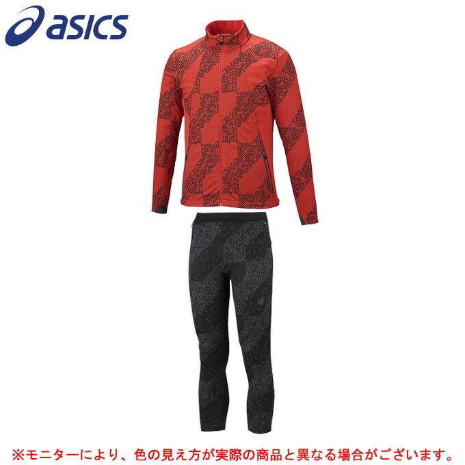 ASICS(アシックス)ランニングニットジャケット タイツ 上下セット(146640/146642)(スポーツ/ランニング/トレーニング/ジャケット/パンツ/男性用/メンズ)
