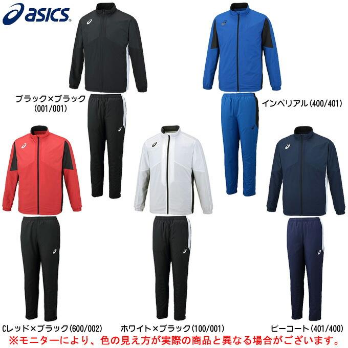 ASICS(アシックス)裏トリコットブレーカージャケット パンツ 上下セット(2031A235/2031A239)(スポーツ/トレーニング/ジョギング/ランニング/サッカー/フットサル/ウェア/男性用/メンズ