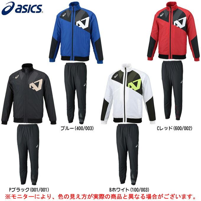ASICS アシックス 国際ブランド A77 �トリコットブレーカージャケット パンツ 上下セット 爆売り 2031A237 2031A238 トレーニング 撥水 ジャケット メンズ ス�ーツ 男性用 ランニング �温 防風