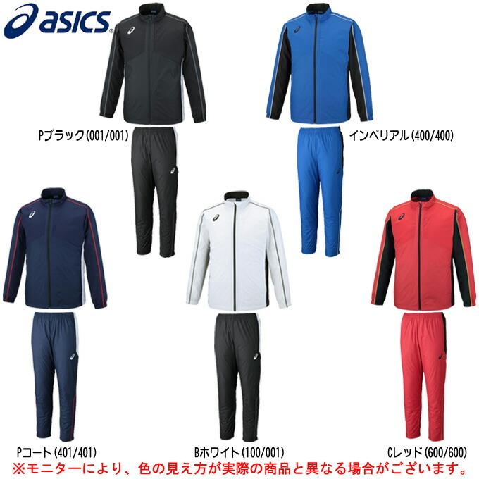 ASICS(アシックス)ウインドブレーカー 上下セット(2031A243/2031A236)(トレーニング/ランニング/スポーツ/ジャケット/パンツ/保温/防風/撥水/男性用/メンズ)