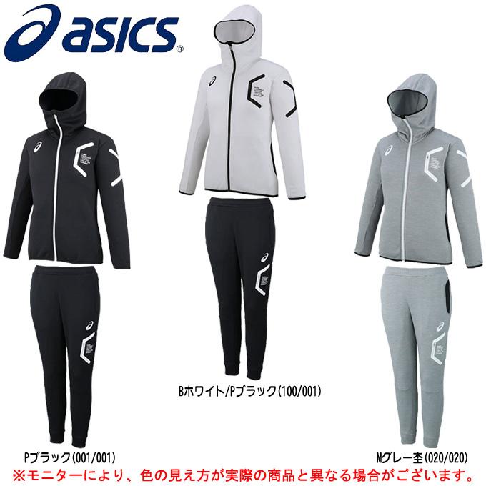 ASICS(アシックス)LIMO W'Sフリースフルジップフーディー パンツ 上下セット(2032A271/2032A272)(スポーツ/トレーニング/女性用/レディース)