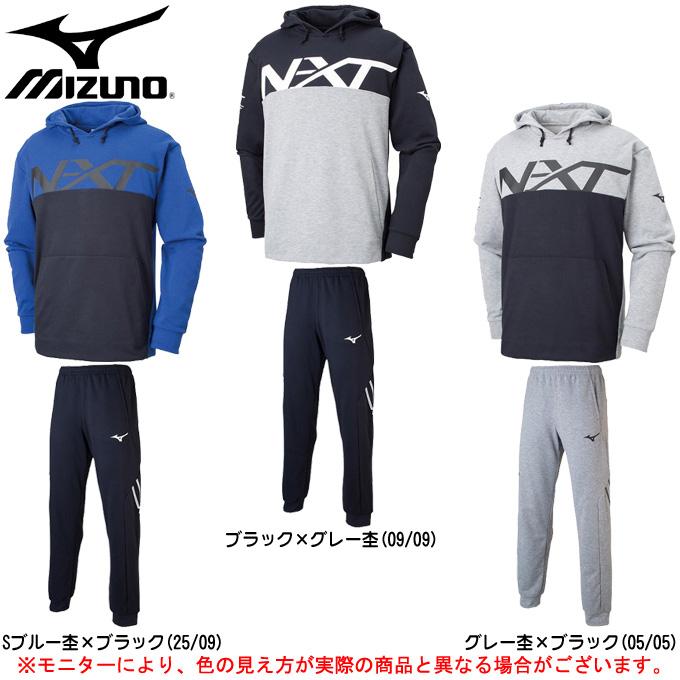 MIZUNO(ミズノ)スウェットパーカ パンツ 上下セット(32JC8560/32JD8560)(スポーツ/トレーニング/ランニング/フィットネス/ジャケット/男女兼用/ユニセックス)