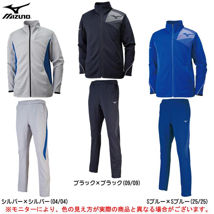 週間売れ筋 MIZUNO(ミズノ)アイスタッチウォームアップシャツ パンツ 上下セット(32MC8120/32MD8120)(スポーツ/トレーニング/ランニング/ジャージ/男性用/メンズ), BON ETO Vikings:e343293b --- hortafacil.dominiotemporario.com