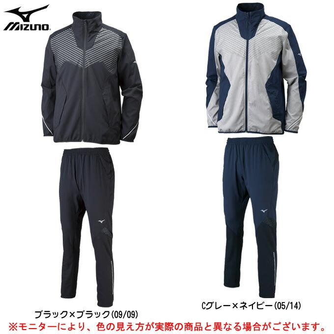 MIZUNO(ミズノ)PG ムーブクロスシャツ パンツ 上下セット(32MC8131/32MD8130)(スポーツ/フィットネス/パンツ/ジャケット/男性用/メンズ)