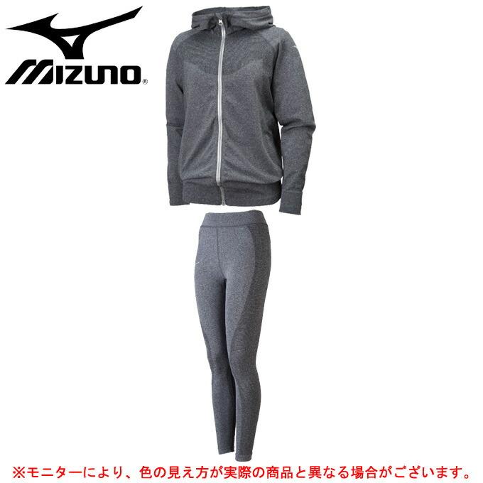 MIZUNO(ミズノ)W's シームレスジャケット タイツ 上下セット(32MC8362/32MD8362)(スポーツ/トレーニング/ランニング/フィットネス/パンツ/女性用/レディース)