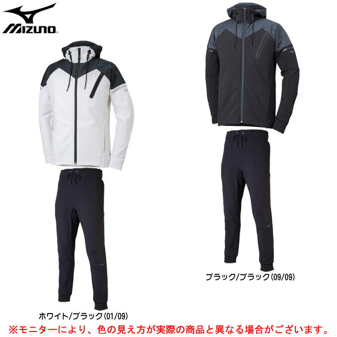 MIZUNO(ミズノ)ストレッチフリースHVジャケット パンツ 上下セット(32MC8660/32MD8660)(スポーツ/フィットネス/セットアップ/トレーニング/男性用/メンズ)