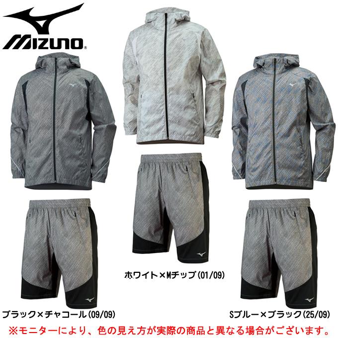 MIZUNO(ミズノ)PGウィンドブレーカーシャツ ハーフパンツ上下セット(32ME8100/32MF8101)(スポーツ/トレーニング/ランニング/ジャケット/男性用/メンズ)