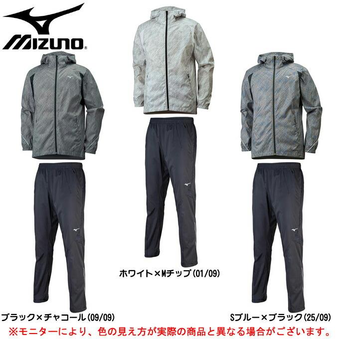 MIZUNO(ミズノ)PGウインドブレーカーシャツ パンツ上下セット(32ME8100/32MF8100)(スポーツ/トレーニング/ランニング/ジャケット/男性用/メンズ)