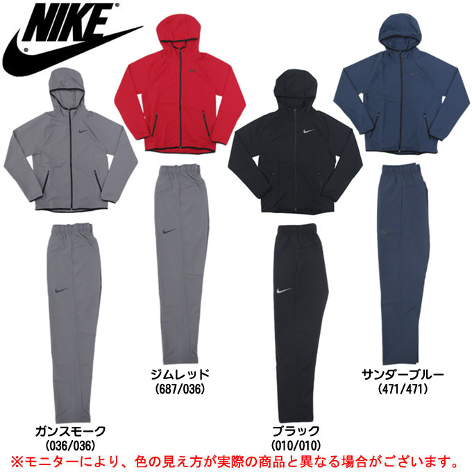 NIKE(ナイキ)フレックス フーディー ジャケット コア パンツ 上下セット(886733/905558)(スポーツ/トレーニング/パーカー/ジャケット/パンツ/男性用/メンズ)
