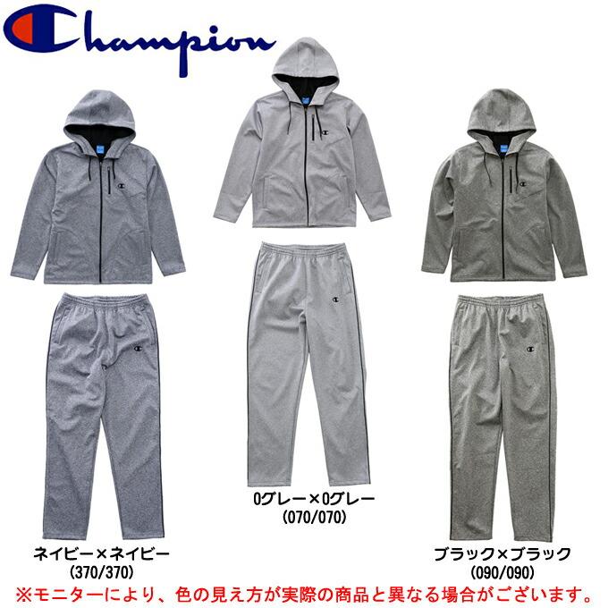 Champion(チャンピオン)ジップフード ジャージージャケット パンツ 上下セット(C3LS132/C3LS231)(スポーツ/ジャケット/パンツ/トレーニング/カジュアル/男性用/メンズ)