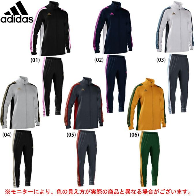adidas(アディダス)限定 オーダージャージ ジャケット パンツ 上下セット(CE7447/CE7404)(スポーツ/トレーニング/ランニング/ジャージ上下/セットアップ/男女兼用/ユニセックス)