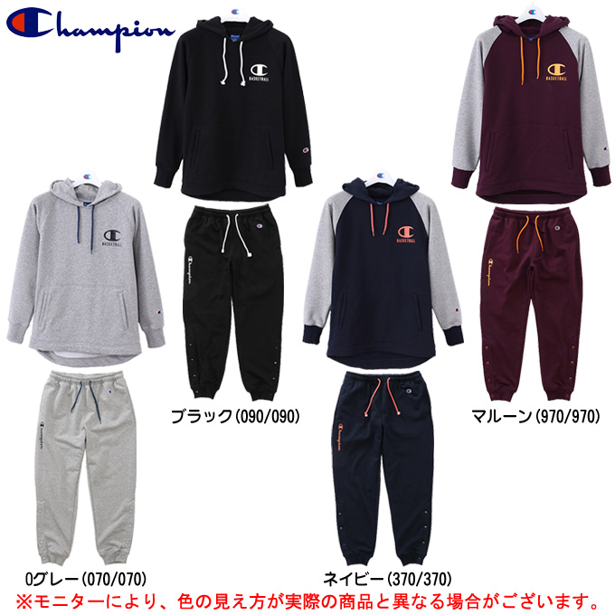 Champion(チャンピオン)スウェットパーカー パンツ 上下セット(CWLB121/CWLB221)(バスケットボール/バスケ/スポーツ/ジャケット/パンツ/トレーニング/カジュアル/女性用/レディース)