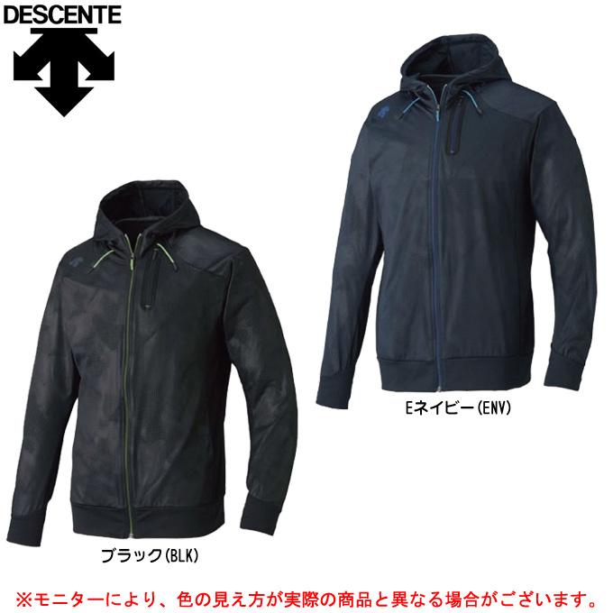 DESCENTE(デサント)タフスウェット フーデットジャケット(DAT1704)(スポーツ/ランニング/トレーニング/ジップアップ/フーディ/男性用/メンズ)