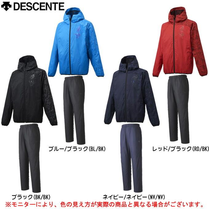 DESCENTE(デサント)ウインドアップジャケット トレーニングピステ パンツ 上下セット(DBMMJF30/DBMMJG30)(野球/ベースボール/トレーニング/ジャケット/パンツ/保温/防風/男性用/メンズ)