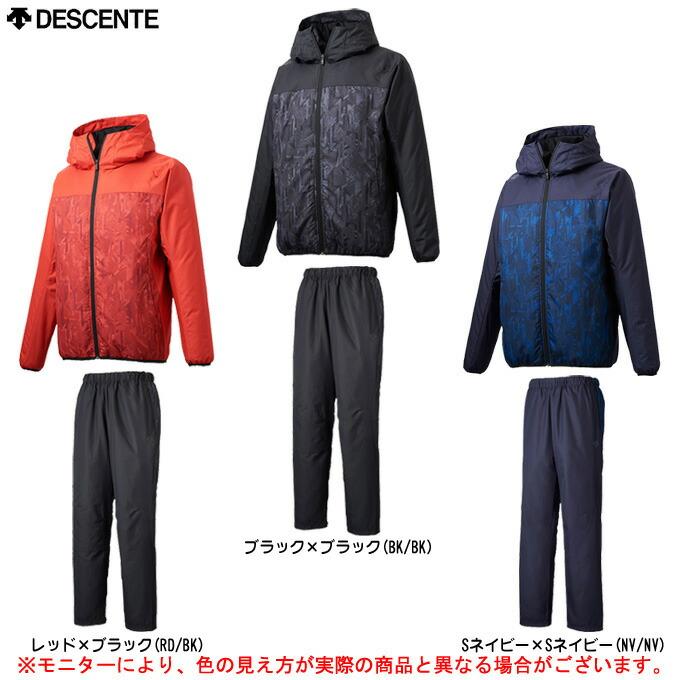 DESCENTE(デサント)大谷コレクション ピステ 上下セット(DBMMJF30SH/DBMMJG30SH)(大谷翔平モデル/スポーツ/トレーニング/野球/ベースボール/ウェア/ジャケット/パンツ/男性用/メンズ)