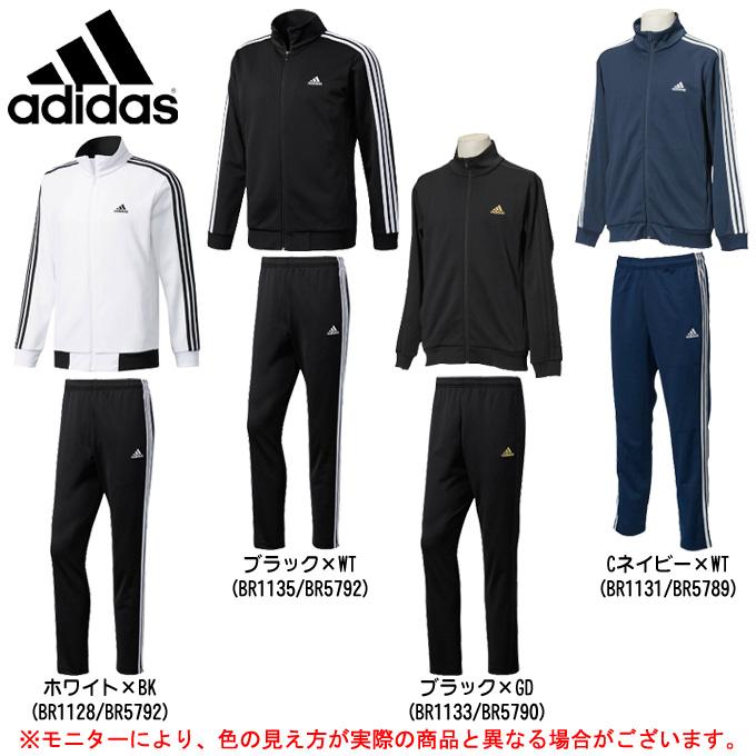 adidas(アディダス)M ESSENTIALS 3ストライプス 上下セット(DJP56/DJP57)(スポーツ/ジャージ/トレーニング/ジャケット/パンツ/男性用/メンズ)