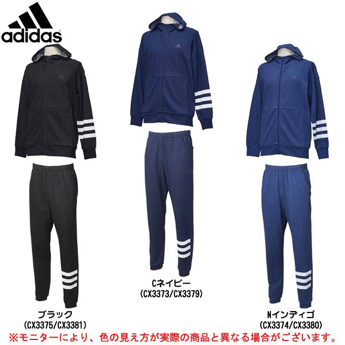 adidas(アディダス)M SPORT ID デニムスウェット フルジップパーカー パンツ 上下セット(ETZ55/ETZ53)(スポーツ/トレーニング/ランニング/カジュアル/男性用/メンズ)