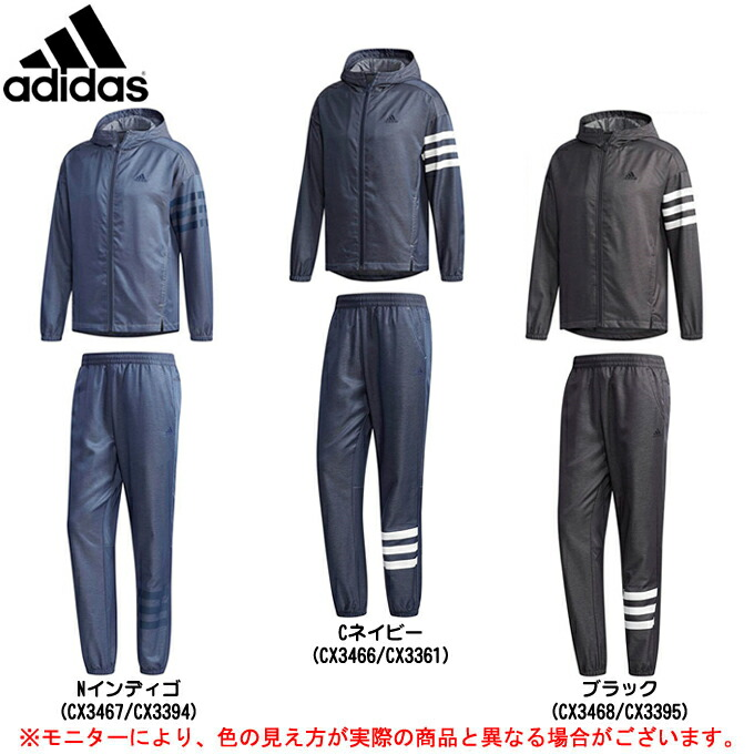 adidas(アディダス)M SPORT ID デニムウーブン フルジップパーカー パンツ 上下セット(ETZ63/ETZ62)(スポーツ/トレーニング/ジャケット/パンツ/男性用/メンズ)