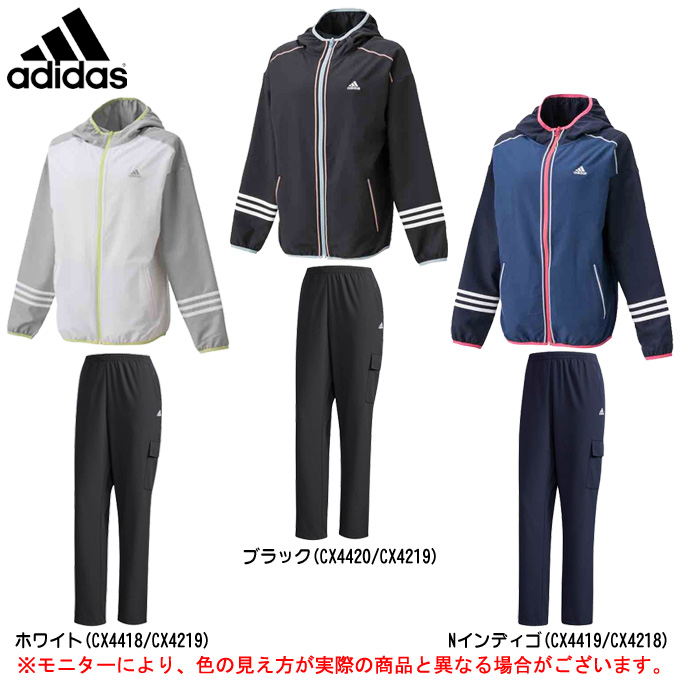 86d74dcb4bbe3a adidas(アディダス)W クロスジャケット パンツ 上下セット(EUA44/EUA45)(スポーツ/トレーニング/ランニング/パーカー /女性用/レディース)