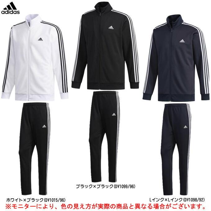 adidas(アディダス)マスト ハブ スリーストライプス ウォームアップ ジャケット パンツ 上下セット(FTL67/FTL66)(スポーツ/トレーニング/ランニング/カジュアル/男性用/メンズ)