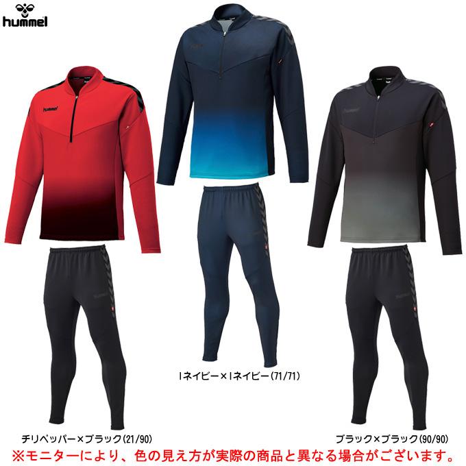 hummel(ヒュンメル)チームウォームアップジャッケット パンツ 上下セット(HAT2082/HAT8082)(スポーツ/トレーニング/ランニング/ジャージ/男性用/メンズ)