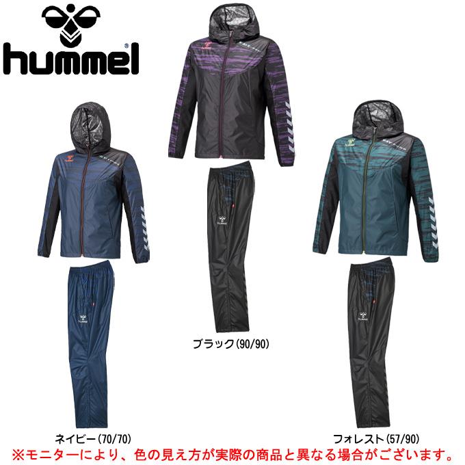 hummel(ヒュンメル)UT-アルミラミネーションパーカー パンツ 上下セット(HAW2073/HAW3073)(サッカー/フットボール/フットサル/スポーツ/トレーニング/男性用/メンズ)