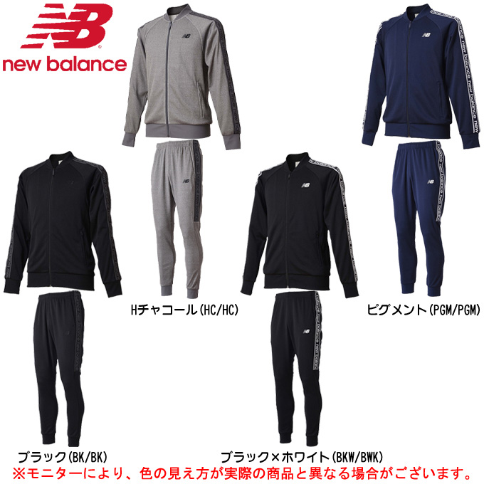 new balance(ニューバランス)スエジャーライトジャケット パンツ 上下セット(JMJP8602 new/JMPP8603)(スポーツ/トレーニング/ランニング/男性用/メンズ), 開放倉庫:b653cc23 --- sunward.msk.ru
