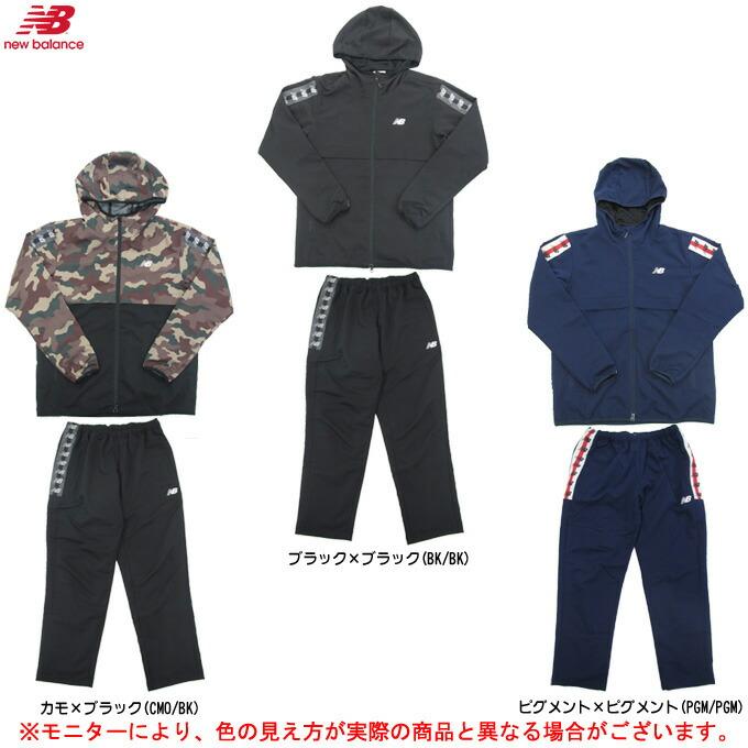 new balance(ニューバランス)ウインドジャケット パンツ 上下セット(裏地付き) (JMJP9201/JMPP9202)(スポーツ/トレーニング/男性用/メンズ)