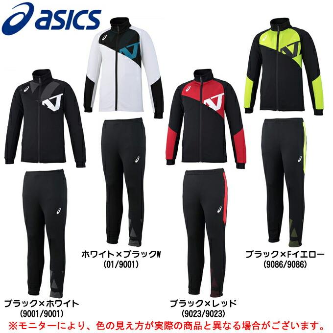 A77シリーズ ASICS(アシックス)A77トレーニングジャケット パンツ 上下セット(XAT719/XAT819)(ジャージ上下セット/セットアップ/スポーツ/トレーニング/ランニング/吸汗速乾/UVケア/男性用/メンズ)